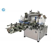 Quality Electric Shrink Sleeve Double Side Labeling Machine For Square / Round Bottles for sale