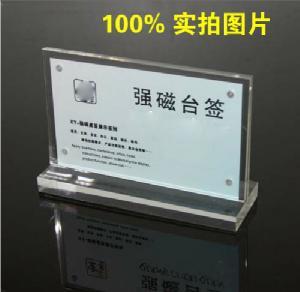 Quality acrylic photo cube frames for sale