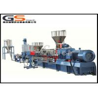 Quality Automatic Controlling System Plastic Pellet Extruder For PP NBR Modification for sale