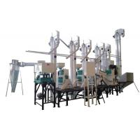 China Fully automatic high quality 60-80T/D rice mill machine price for rice mill industry on sale