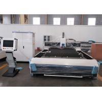 Quality High Precision Water Cooling CNC Fiber Laser Cutter 1500 X 3000 700W for sale