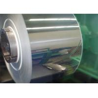 Buy cheap ASTM AISI 304 Cold Rolled Stainless Steel Coil For Elevator Decoration from wholesalers