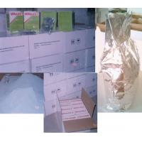 Buy cheap 20%Tolclofos-methyl+30%Thiram(Fungicide,Pesticide,Chemicals) from wholesalers