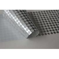 Buy cheap Small Squares Tamper Evident Label Material , Phone Security Label 25 And 50 from wholesalers