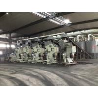 Quality 30 T/H High Efficiency Coal Bagging Machine , Coal Packing Machine 220V - 380V for sale