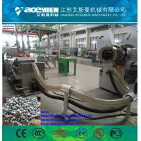 Quality EPS foam recycling machine pelletizing machine with auto feeding system for sale
