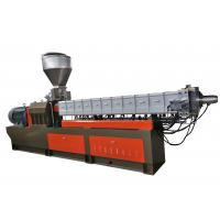 Quality High Capacity Plastic / Rubber Double Screw Extruder 240-400kg/H for sale