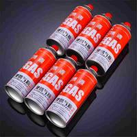 Quality Round Shape Portable butane gas cartridge can for portable gas stove for sale