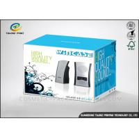 Quality Recyclable Electronics Packaging Boxes Customized Logo ISO Certificated for sale