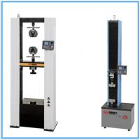 Quality Electromechanical Compressive Strength Testing Machine Computerized System Controlled for sale