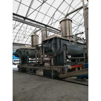 hollow paddle dryer in SUS304, carbon steam ,with steam ,hot water,conduct oil drying steam ,drying paste material for sale