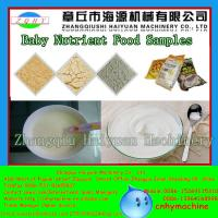 Quality Russia Adults baby nutritional rice powder extruder machine /production plant for sale