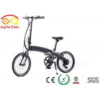 Quality Geared Hub Motor Electric Folding Bike Lightweight Aluminum Alloy Frame for sale