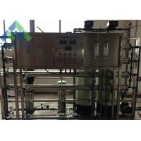 Quality Customized Outlet TDS RO Water Treatment Plant Industrial RO System 220V/50Hz for sale
