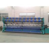 Quality SRM258 mosquito net making machine for sale