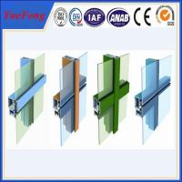 Quality competitive price aluminium curtain wall powder coated aluminium profile for sale