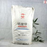 Quality High Purity Zinc Phosphate Pigment / Zinc Phosphating Chemicals for sale