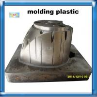 Quality Custom Household Appliances Mould, Hot Runner Plastic Injection Moulds (2344, 8407, SKD61) for sale