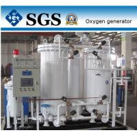Fully Automatic VPSA Medical Oxygen Generator Oxygen Generation System