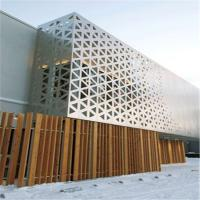 Buy Customized Aluminum Curtain Wall panel Exterior Perforated Panel for buildings facade at wholesale prices