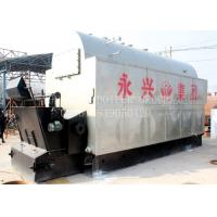 Quality High Efficiency Coal Fired Steam Boiler Biomass Steam Boiler Low Pressure for sale