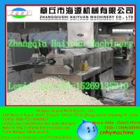 Quality Food & beverage industries used modified starch produced by modifed corn starch machine for sale
