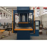 Quality Professional Steel Horse Hydraulic Forging Press Machine With Customizable Table for sale