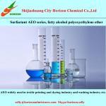Quality Fatty alcohol polyoxyethylene ether (AEO) as emulsifiers in Polymer emulsion polymerizatio for sale