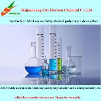 China fatty alcohol ethoxylate AEO  used  in the latex industry on sale