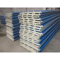 Buy 50MM Roof Thermal Insulation Board , Sandwich Pu Foam Insulation Board at wholesale prices