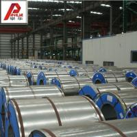 China 301 302 304 304L 316 316L PPGL PPGI steel coil JIS G3302 / JIS G3312 / ASTM A653M on sale