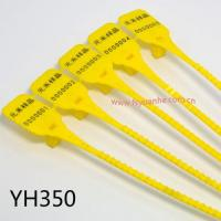 Buy cheap Big Tag Security Seal (YH350) from wholesalers