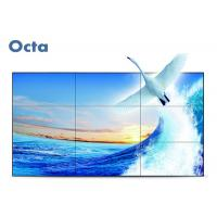"Quality FHD 46"" LCD Video Wall Ultra Narrow Bezel LCD Wall Display Indoor Advertising for sale"