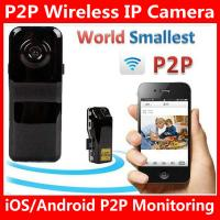 Buy MD81S WiFi Camera iOS/Android Wireless IP P2P Surveillance Camera Spy Hidden TF at wholesale prices
