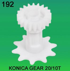 Quality GEAR TEETH-20/10 FOR KONICA minilab for sale