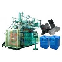 Quality 30L Blow Moulding Machine for sale