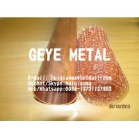China Pure Copper Mesh Packing Rolls for Distilling Column, Distiller Tower Packing, Copper Still Packing Home Brewing on sale