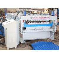 Buy Double Layer Corrugated Roof Tile Roll Forming Machine/ Aluminum Metal Roofing Sheet Making Machine at wholesale prices