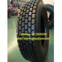 China Radial  Truck tyre, Truck Tire (12R22.5 13R22.5 315/80R22.5 385/65R22.5) with DOT ECE REACH certificates on sale