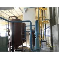 Quality High Purity Industrial Oxygen Plant / Liquid Oxygen Gas Plant For Hospital for sale