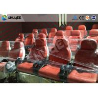 Quality Can customized 5D movie theater motion chair include spray water spray air movement ect. for sale