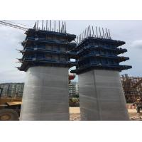 China Flexible Multi Structure Assembled Pier Cap Formwork , Peri Column Formwork on sale