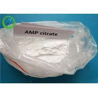 Quality 98% White Weight Loss Steroid Powder 1,3-Dimethylbutylamine Citrate / AMP Citrate for sale