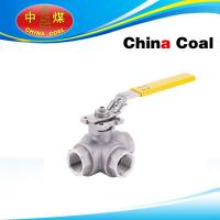 Quality Flow ball valve for sale