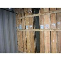 Quality Reflective Glass for sale
