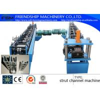 Buy cheap Solar Energy Rack Roll Forming Machine With Non Stop Punching System 41 x 21 / from wholesalers