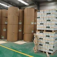 Quality Wooden Pulp Copy Paper with CIE167 Whiteness and 75 to 175μm Surface Roughness for sale