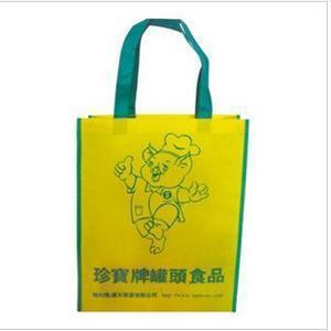 China Custom Printed Bags on sale