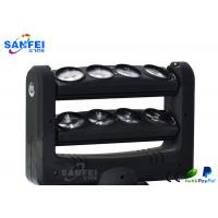 Quality LED 8pcs*10W 8-head Spider Beam light / Crazy 8 White Moving Head Light for sale