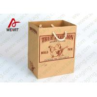 Quality Classic Designer Grocery Promotional Paper Bags Personalized ISO / FCC Standard for sale